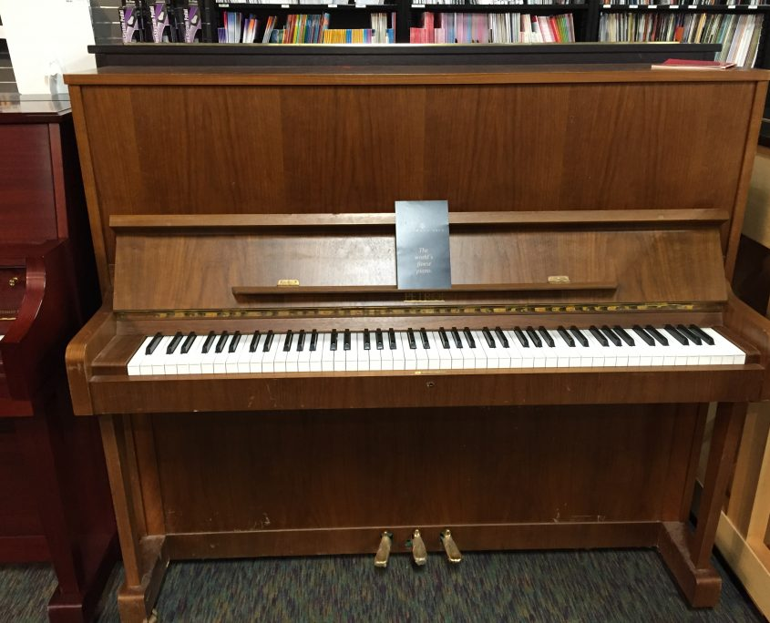 Petrof Professional Upright 52""