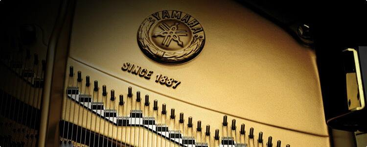 yamaha soundboard